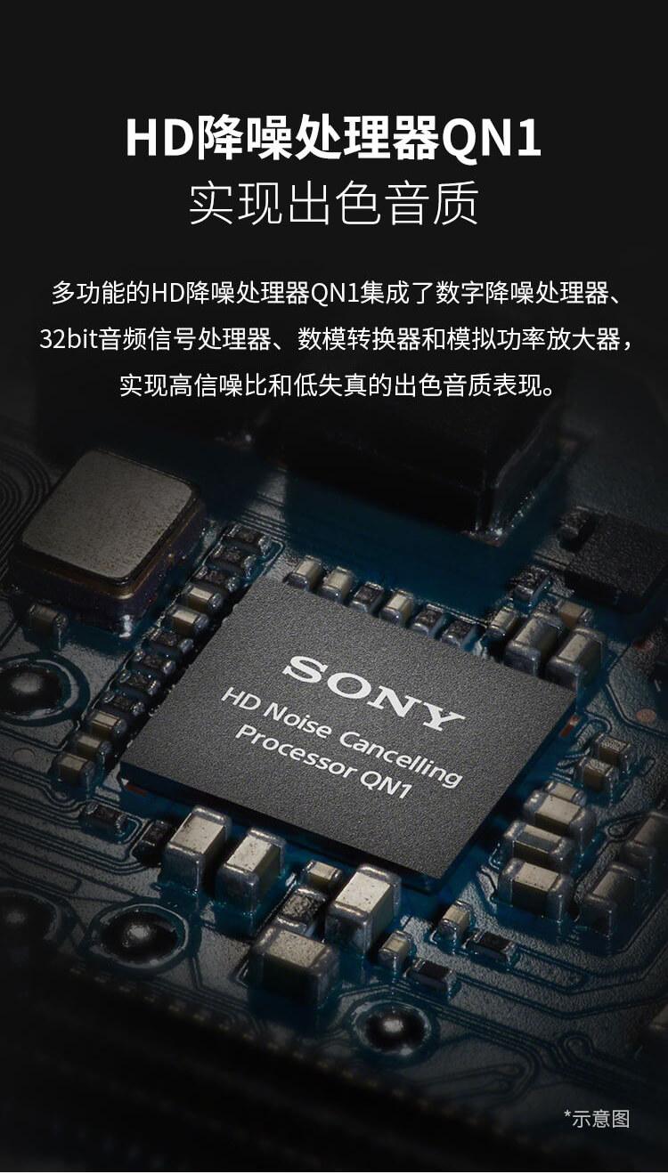 HD降噪处理器QN1