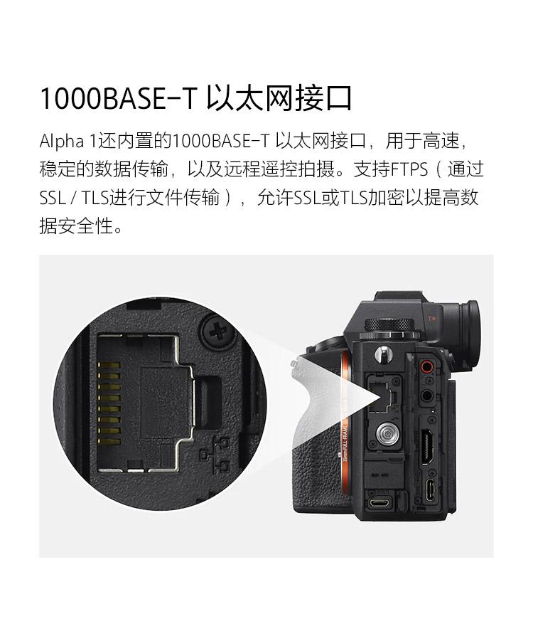 1000BASE-T 以太网接口