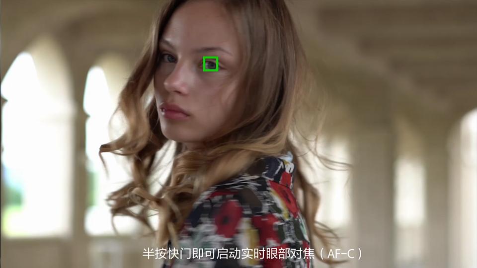 实时眼部对焦(人像)视频