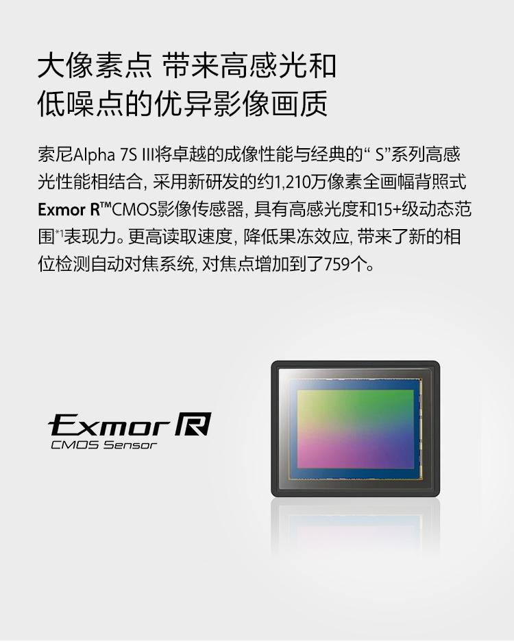 大像素点 带来高感光和低噪点的优异影像画质
