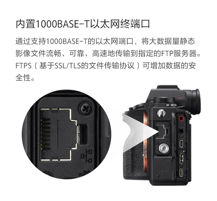 内置1000BASE-T以太网终端口