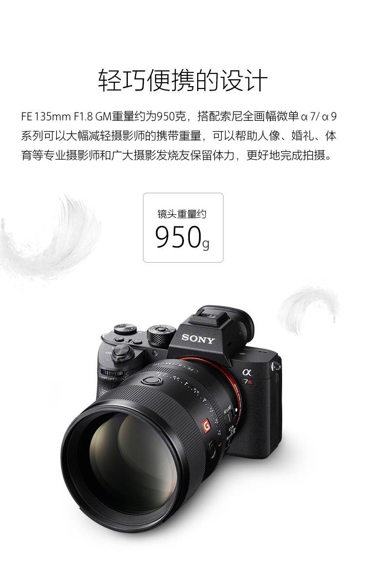 轻巧便捷的设计&索尼微单™与镜头组合产品图展示