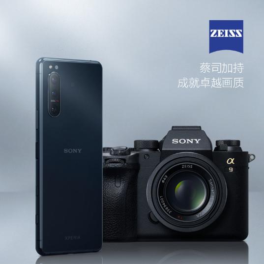 索尼(Sony)智能手机(Xperia 5 II 蓝)_2